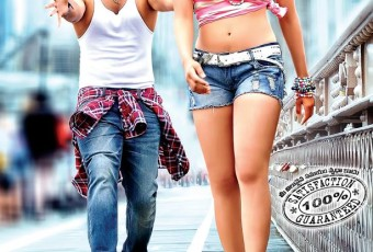 Rey Movie Release Posters