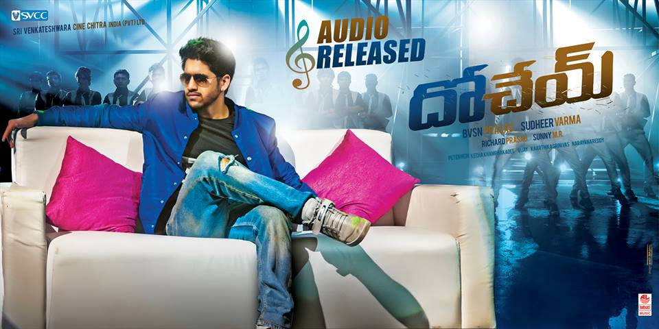 Dohchay Audio Launched.