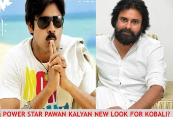 POWER STAR PAWAN KALYAN NEW LOOK FOR KOBALI|JILGUL.COM
