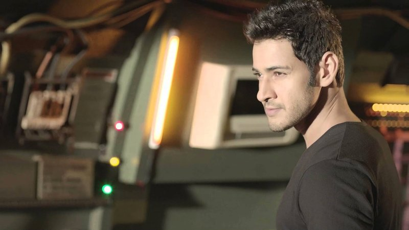 Mahesh Babu's New Avatar in Movie Srimanthudu|jilgul.com