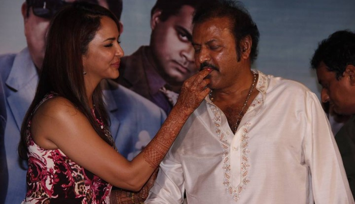 Dongaata‬ success meet