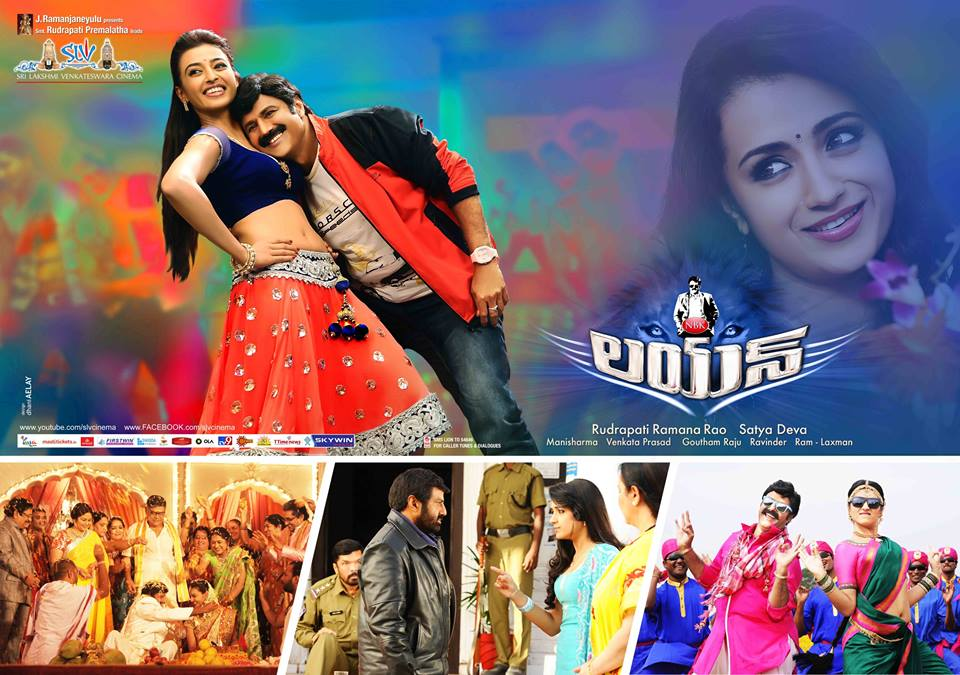 Balakrishna Lion review|jilgul.com