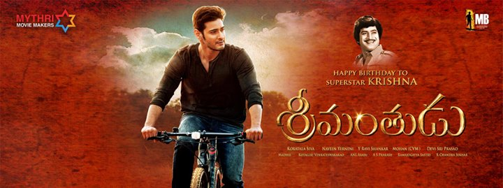 Mahesh's Srimanthudu First Look