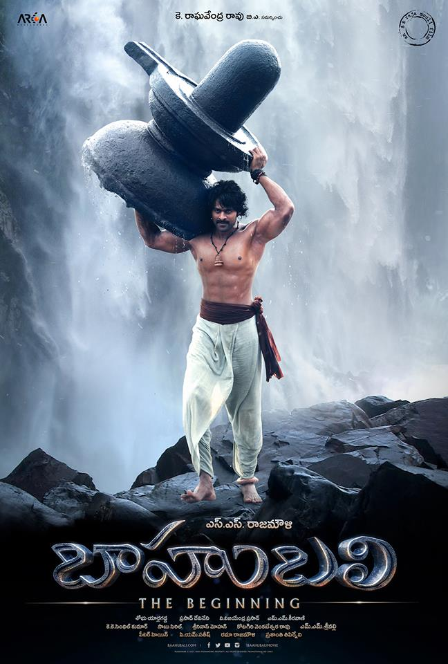 baahubali movie release|jilgul.com