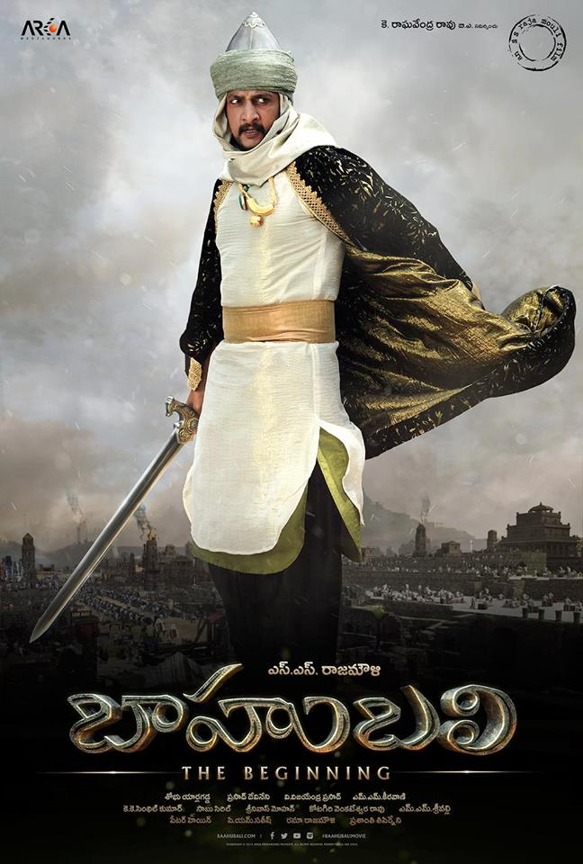 Sudeep‬ as ‪AslaamKhan from bahubali‬|jilgul.com