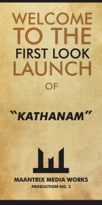 First Look of KATHANAM Movie