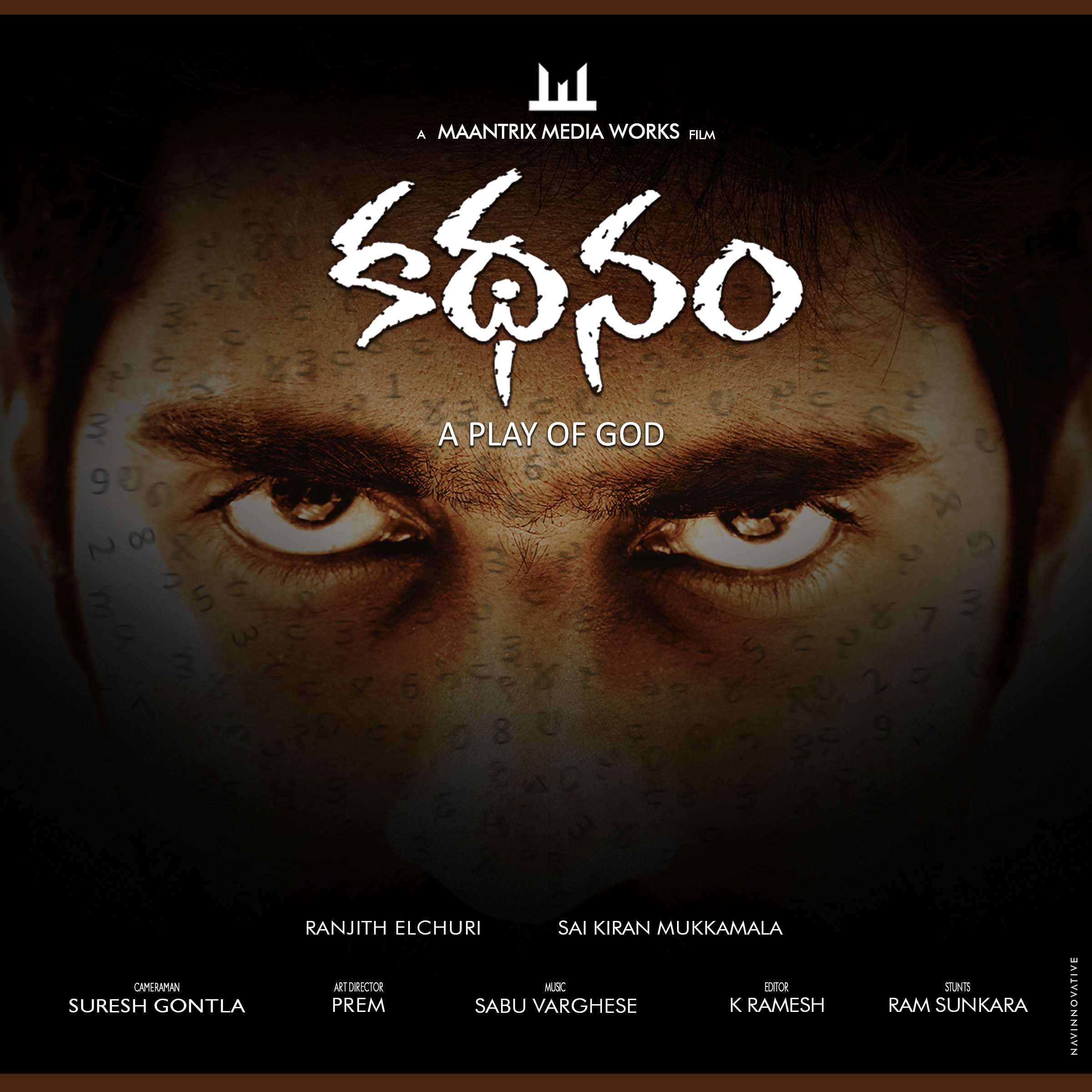 KATHANAM MOVIE FIRST LOOK