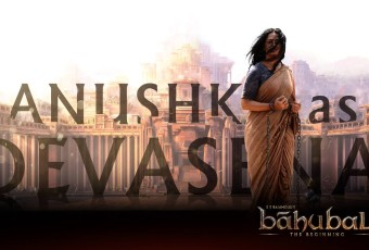 Anushka's first-look poster as 'Devasena' |jilgul.com