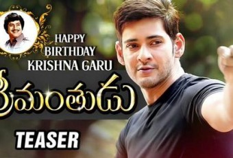 Srimanthudu movie teaser