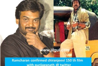 chiranjeevi 150th film with purijaganath|jilgul.com