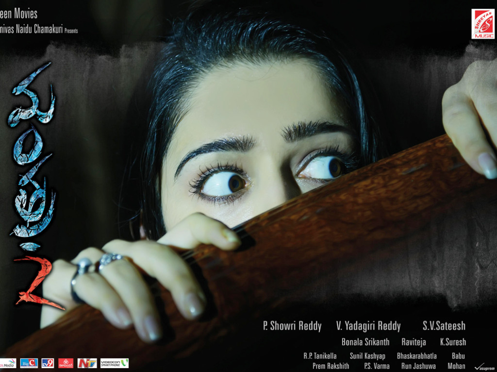 charmee Mantra 2 Movie Wallpapers
