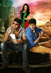 Sundeep Kishan Upcoming Movie Tiger Movie Gallery