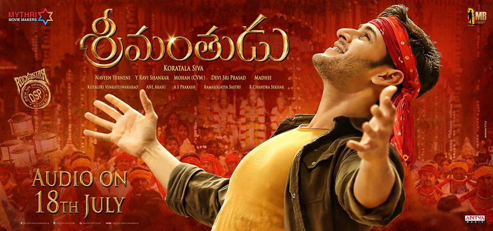 Srimanthudu Audio release Posters