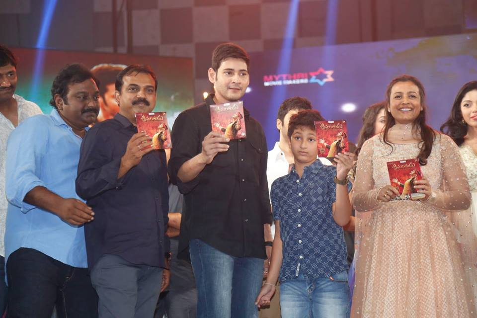 Srimanthudu‬ Audio Release Photos