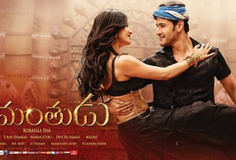 Srimanthudu New Stills