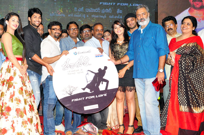 Hora Hori Audio Launch Pics