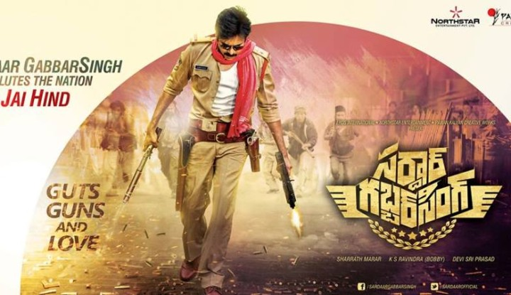 First Look Poster of ‪Sardaar‬ GabbarSingh‬