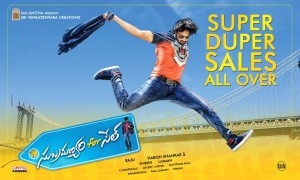 Subramanyam For Sale SuperHit Posters.