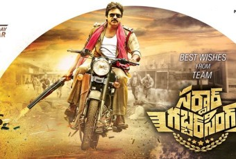 Sardaar Gabbar Singh Movie Teaser