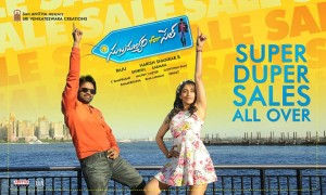 Subramanyam For Sale‬ SuperHit‬ Posters.