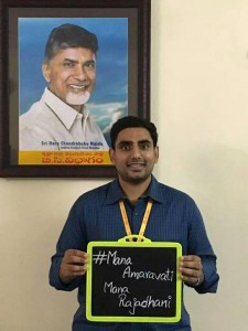 ChandraBabuNaidu‬ Family ‪Playcard‬ campaign photos for Amaravathi‬