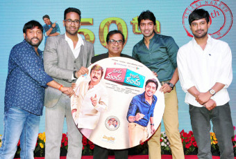 Mama Manchu Alludu Kanchu Movie Audio Launch |jilgul.com