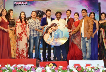 Speedunnodu Movie Audio Launch Photos|jilgul.com