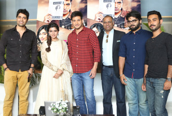 Mahesh babu at Kshanam Movie Theatrical Trailer Launch|jilgul.com