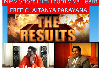 free chaitanya parayana viva harsha video|jilgul.com