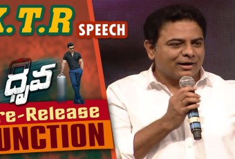 KTR Dynamic speech at Dhruva Pre-release event.