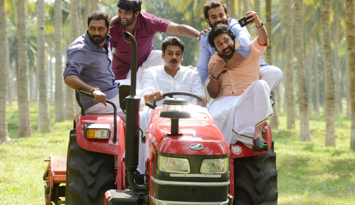 power star pawan kalyan Katamarayudu Movie Latest Photos|jilgul.com