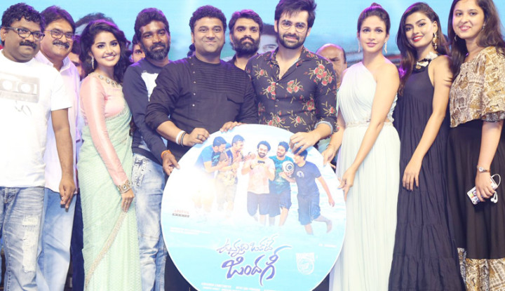Vunnadhi Okate Zindagi Movie Audio Launch|jilgul.com