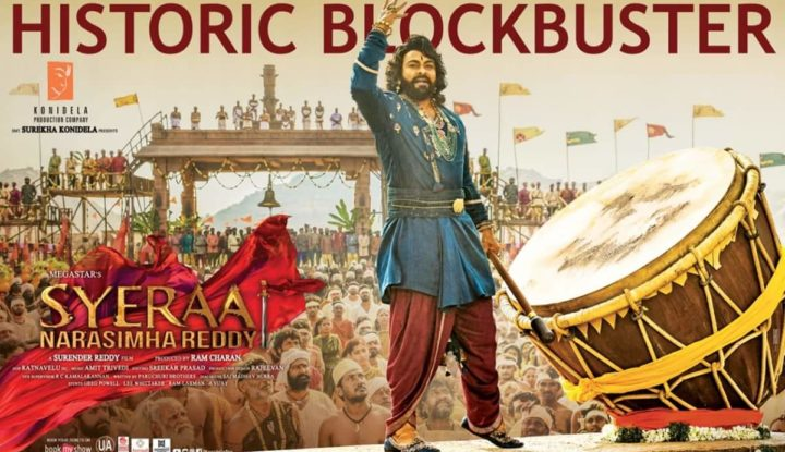 Megastar Creates a Historical Blockbuster by syera Narasimha Reddy produced by Ram Charan Tej konidela and directed by Surender Reddy.
