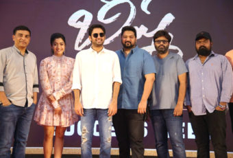BHEESHMA MOVIE SUCCESS MEET|jilgul.com
