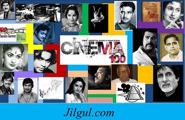 Telugu movie sites|jilgul.com