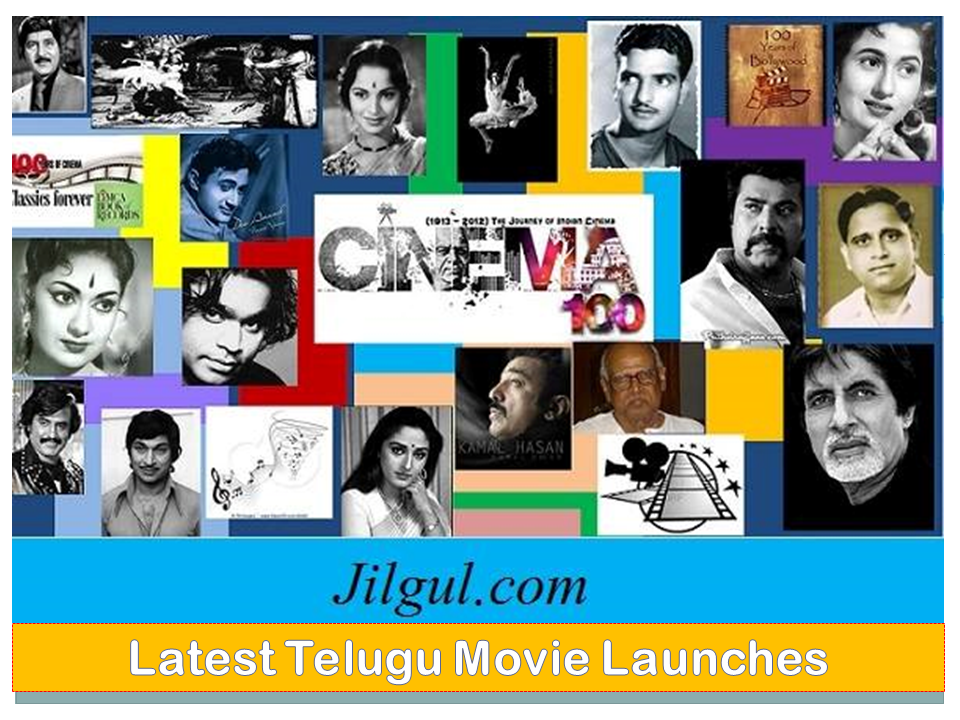Latest Telugu Movie Launches
